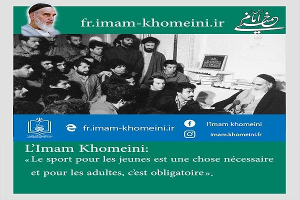 L'Imam Khomeini et le Sport