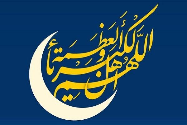 Comment se passe la prière de l'aïd al-fitr?