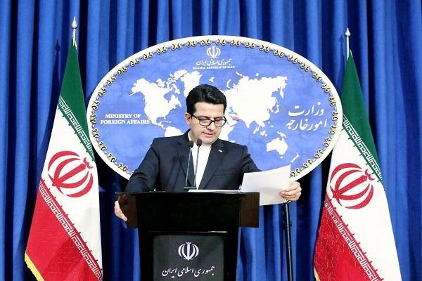 La lettre de Zarif à Mogherini : Téhéran en annonce les détails
