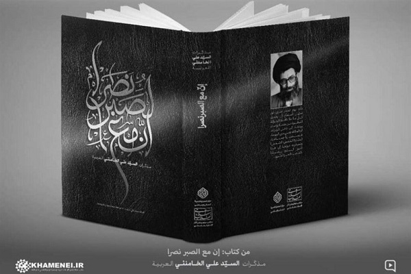 Distribution d'une autobiographie du guide suprême en Irak