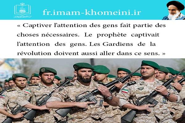 Les propos de l'Imam Khomeiny concernant les CGRI.