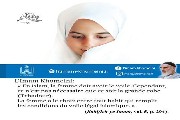 La femme a le choix entre tout habit qui remplit les conditions du voile légal islamique.