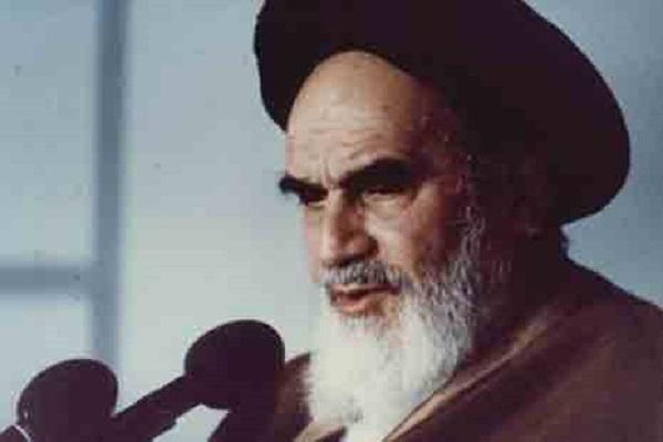 Les droits de l`homme de point de vue de l`Imam Khomeiny
