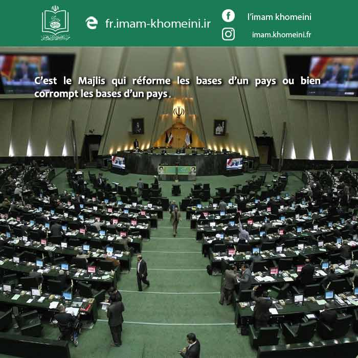 L`Imam Khomeini et Majlis