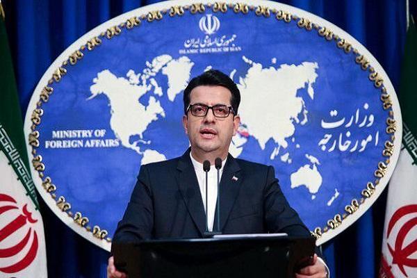 Téhéran condamne la violation par un drone américain de l'espace aérien iranien
