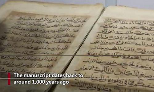 6000 visites par jour à la plus ancienne version du Coran exposée en Chine