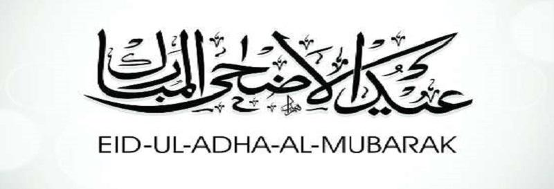 Aïd al-Adha, la fête du sacrifice