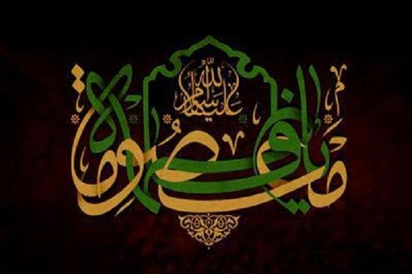 Le mausolée de Hazrat-e Ma'soumeh à Qom