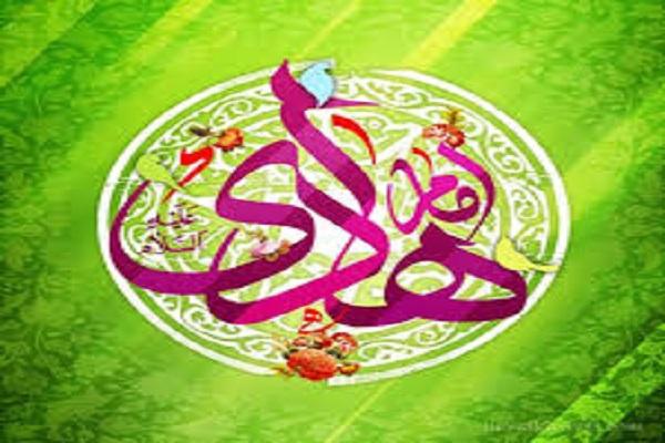 Naissance de Imam Ali An-Naqi,Al-Hadi