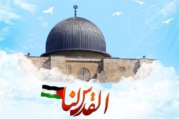 Discours de l'Imam Al-Khomeiny concernant le jour d'al-Quds