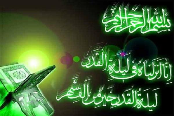 L'origine du Laylat al-Qadr