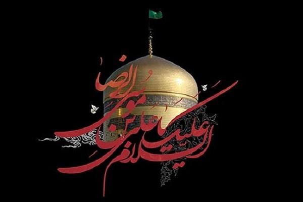 Le martyre de l`Imam Réza (AS)