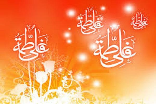Le Mariage de l`Imam Ali(p) et Fatimah al-Zahra(p)