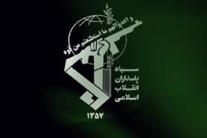 Quel conseil important l'Imam Khomeiny (paix à son âme) a-t-il adressé au Corps des Gardiens de la révolution?