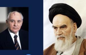 L'étrange analyse de Gorbatchev des années après avoir reçu la lettre de l'Imam Khomeiny (paix à son âme).