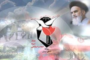 13 mars, commémoration du jour où l'imam avait ordonné la création de la fondation des martyrs et des affaires des anciens combattants.