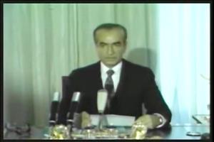 Qui avait contraint le Shah à adresser un message à la population ?