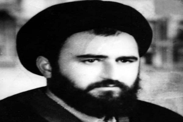 Ayatollah martyr seyed Mostafa Khomeiny