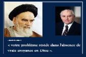 Les conseils de l'Imam Khomeini à Gorbatchev