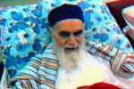 Les derniers mots de l`Imam Khomeiny