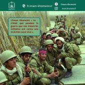 Les bénédictions de guerre imposée contre l`Iran