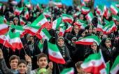 Célébration des quarante ans de la victoire de la révolution islamique d'Iran
