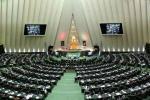 L'Assemblée et le président en Iran