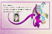 Remarques de l`Imam Khomeiny sur l`ordre de dévoiler le voile de Reza Khan
