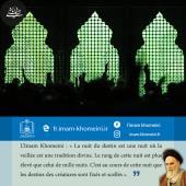 La nuit du destin du point de vue de l`Imam Khomeini