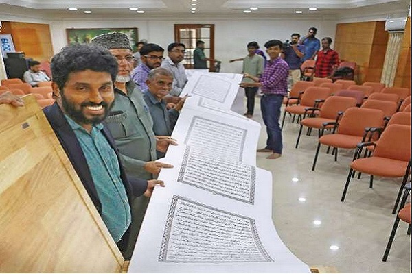 Un Indien calligraphie le plus long Coran