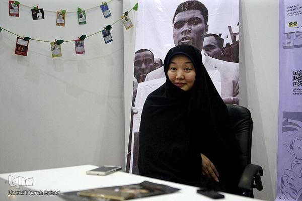 Une Japonaise convertie à l`islam après le 11 septembre