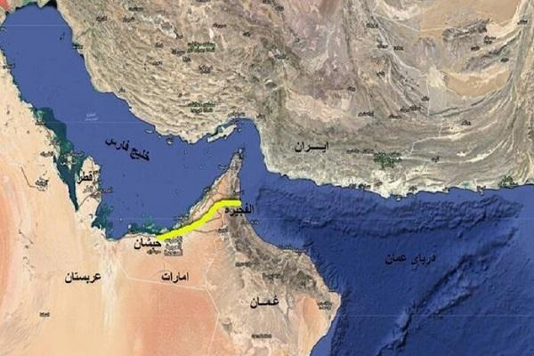 Les dimensions juridiques de l'arraisonnement d'un pétrolier britannique dans le détroit d`Ormuz