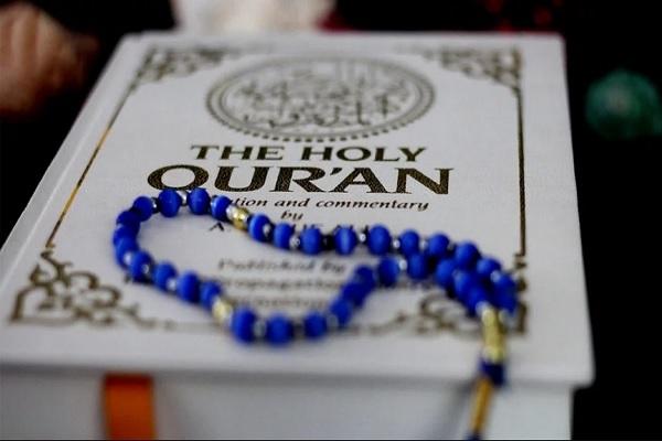 Encyclopédie coranique sur la paix et les droits des femmes en Angleterre