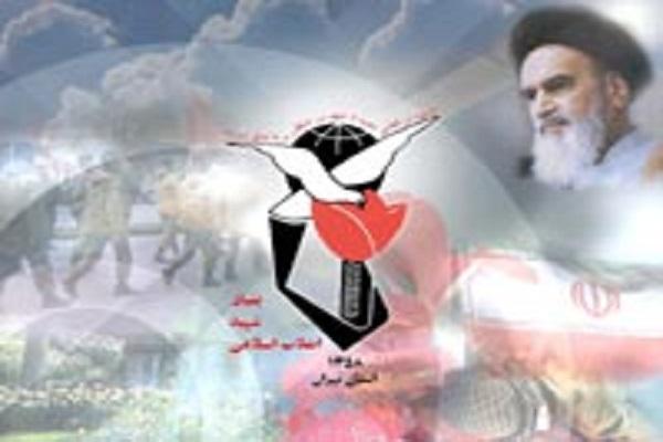 Le 13 mars, commémoration du jour où l'Imam a ordonné la création de la fondation des martyrs et des affaires des anciens combattants.
