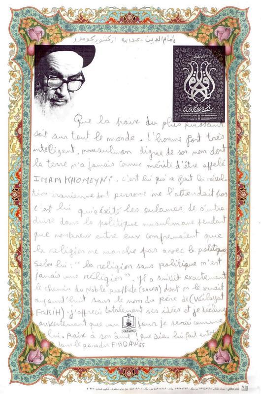 L`Imam Khomeini qui a fait la révolution iranienne