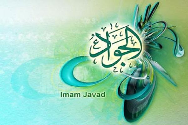 La morale de l'Imam Muhammad al-Jawâd (a.s.)