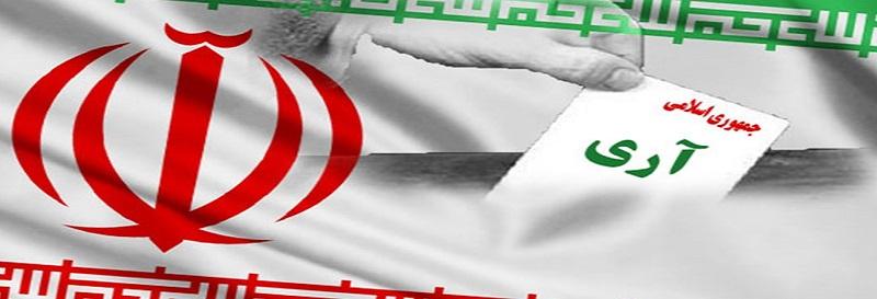 Journée de la république islamique d`Iran