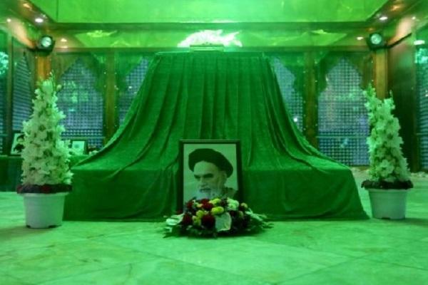 Quarante ans après la révolution, l`Iran se souvient du retour de l`imam Khomeiny
