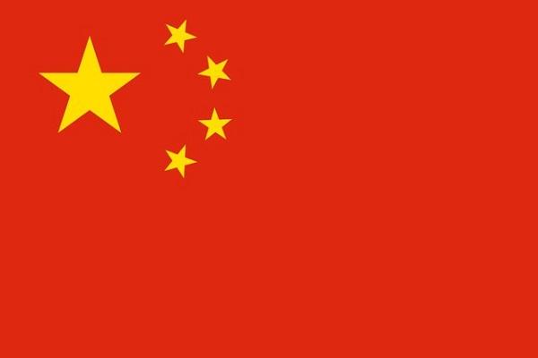 La Chine est contre les sanctions unilatérales anti-iraniennes des Etats-Unis