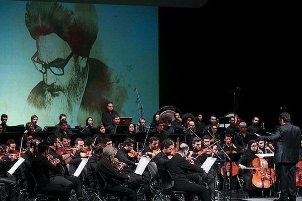 Écoutez la symphonie de Ruhollah