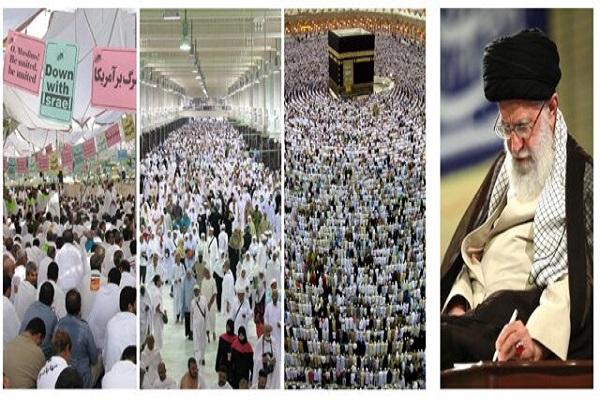 Ayatollah Khamenei : le Hadj, une occasion pour dénoncer « l'accord du siècle »