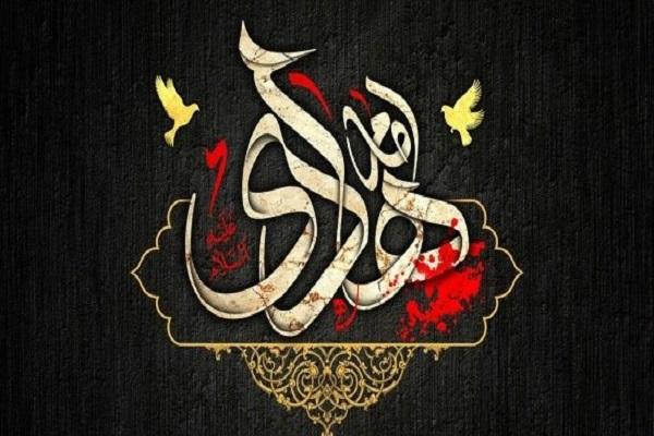 Le 3 Rajab, Martyre d'Imam al-Hadi, Dixième Imam du descendant du Messager de Dieu