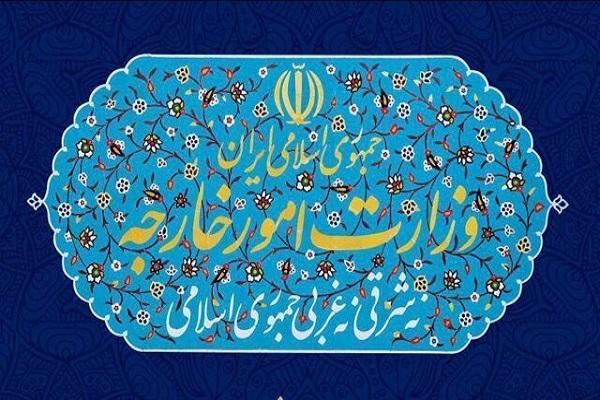 L'Iran sanctionne la Fondation américaine pour la défense des démocraties
