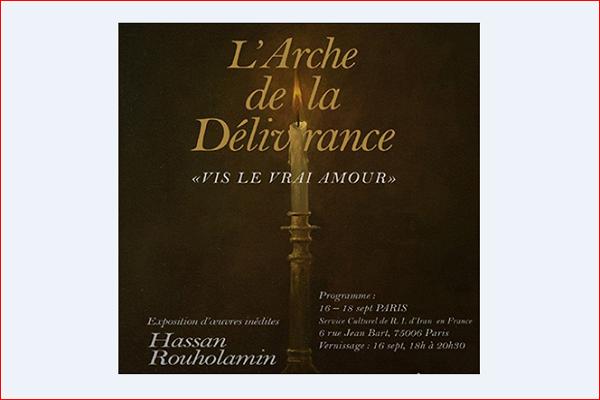 Exposition de peintures sur Ashura à Paris