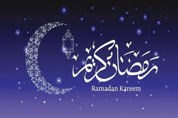 Bienvenu à toi, Oh Ramadân!