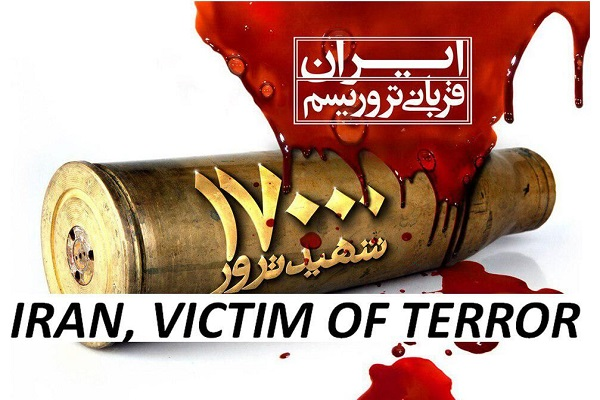L`Iran, grande victime du terrorisme