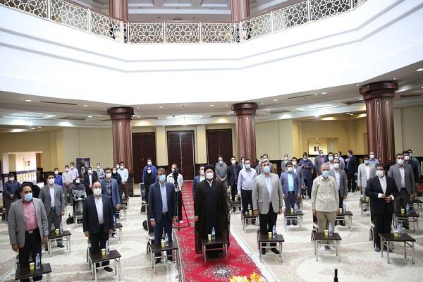 Cinquantième anniversaire de la fondation du cimitière Behesht-e-Zahra