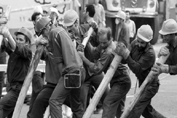 Qui est-ce que l'imam Khomeini (paix à son âme) a désigné comme l'origine du travail?