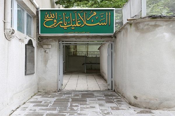 Jamaran, la maison de l'imam Khomeini