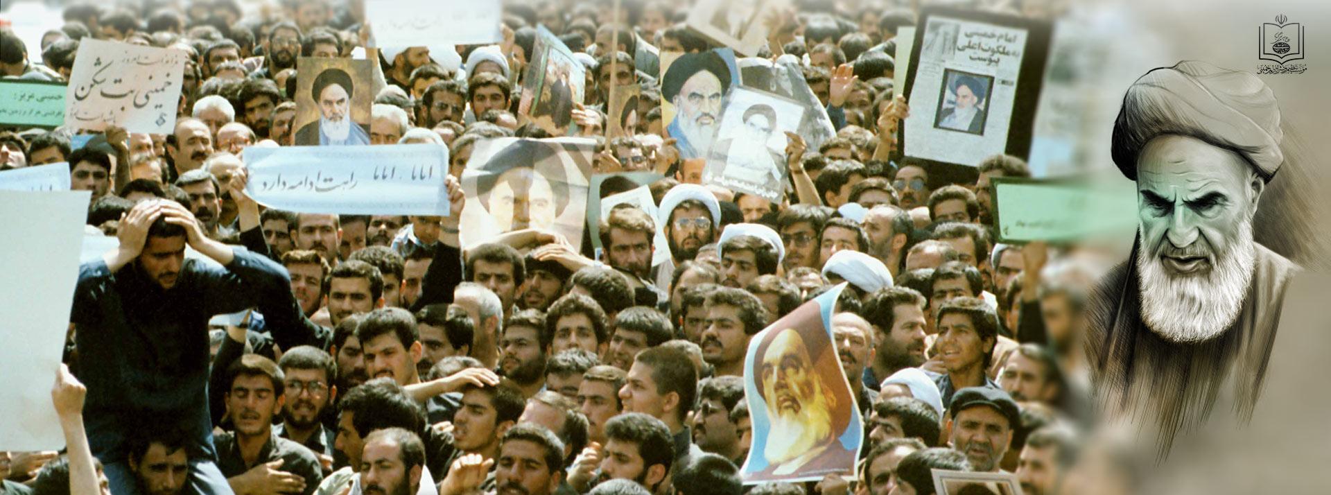 L`Anniversaire du décès de l`Imam Khomeini